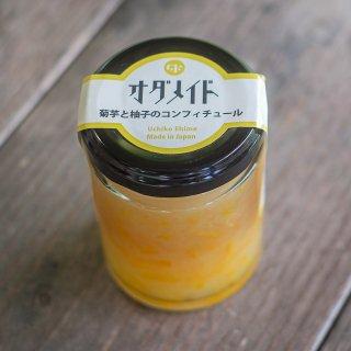 オダメイド 菊芋と柚子のコンフィチュール