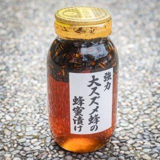 大スズメ蜂の蜂蜜漬け  1250g