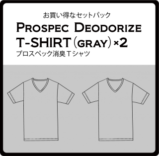 Prospec Deodorize T-SHIRT(gray)×2 pieces