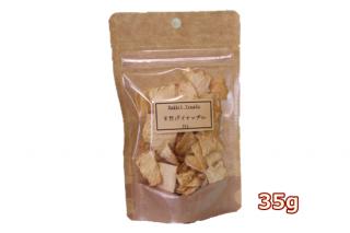 天然パイナップル 35g