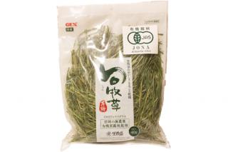 GEX 旬牧草 40g