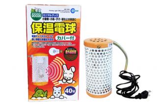 保温電球(カバー付き) 40W