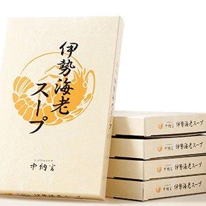 【NEW】伊勢海老スープ レトルトパック 5個セット(ギフト箱入り)