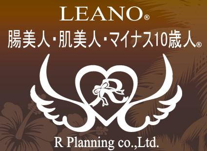 LEANO