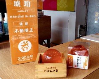 成田山表参道 さぼんさま〈琥珀〉金木犀の香り 100g
