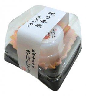 成田山表参道 さぼんさま 〈練り香水〉 百花の香り