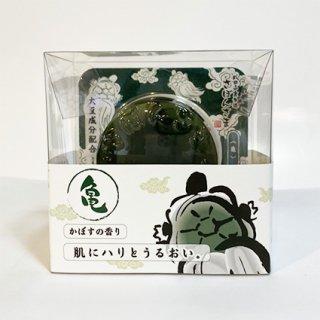 成田山表参道 さぼんさま〈亀〉かぼすの香り 80g