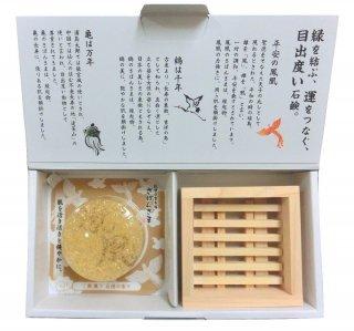 成田山表参道 さぼんさま〈鳳凰・檜石鹸置きセット〉白檀の香り