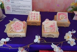 洗顔石鹸〈めぐり絵〉桜シリーズ 和花の香り