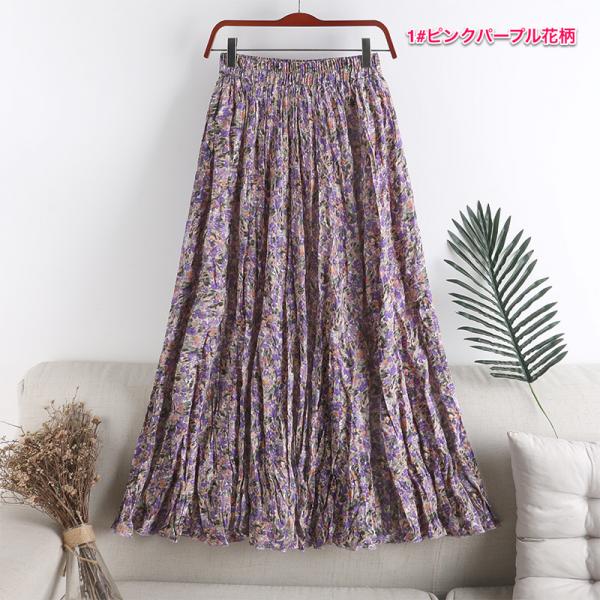 ワッシャープリーツ ロング マキシ フレア 花柄 プリント スカート