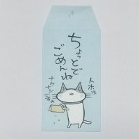 <img class='new_mark_img1' src='https://img.shop-pro.jp/img/new/icons25.gif' style='border:none;display:inline;margin:0px;padding:0px;width:auto;' />細ぽち ちょっとでごめんね