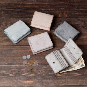 二つ折り財布 Coprire(コプリーレ)ゴースト