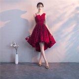 お嬢様に似合うチェック柄の韓国ワンピース フィッシュテールスカートとオフショルダーが可愛い深紅のパーティードレス