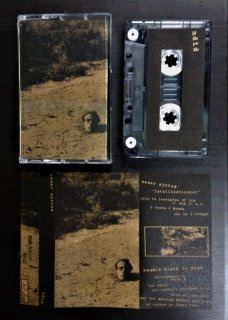 SEWER SYSTEM / NAPALM DEATH IS DEAD - SPLIT TAPE