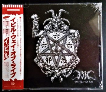 "EVIL ""Evil Way Of Live"" CD"