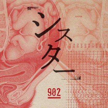 902 「シスター」 CD