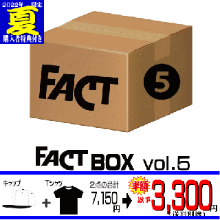 FACT - Box vol.5(FACTグッズ 限定セット/3000)<img class='new_mark_img2' src='https://img.shop-pro.jp/img/new/icons29.gif' style='border:none;display:inline;margin:0px;padding:0px;width:auto;' />