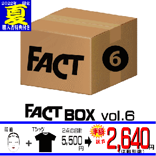 FACT - Box vol.6(FACTグッズ 限定セット/2400)<img class='new_mark_img2' src='//img.shop-pro.jp/img/new/icons29.gif' style='border:none;display:inline;margin:0px;padding:0px;width:auto;' />