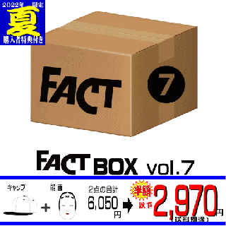 FACT - Box vol.7(FACTグッズ 限定セット/2700)<img class='new_mark_img2' src='https://img.shop-pro.jp/img/new/icons29.gif' style='border:none;display:inline;margin:0px;padding:0px;width:auto;' />