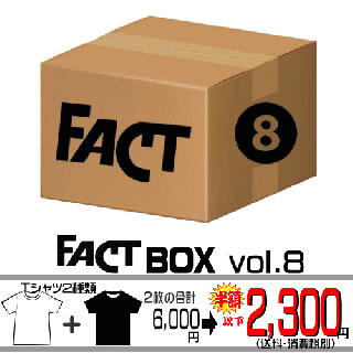 FACT - Box vol.8(FACTグッズ 限定セット/2300)<img class='new_mark_img2' src='//img.shop-pro.jp/img/new/icons29.gif' style='border:none;display:inline;margin:0px;padding:0px;width:auto;' />
