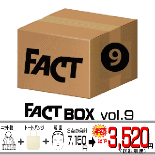 FACT - Box vol.9(FACTグッズ 限定セット/3200)<img class='new_mark_img2' src='//img.shop-pro.jp/img/new/icons15.gif' style='border:none;display:inline;margin:0px;padding:0px;width:auto;' />