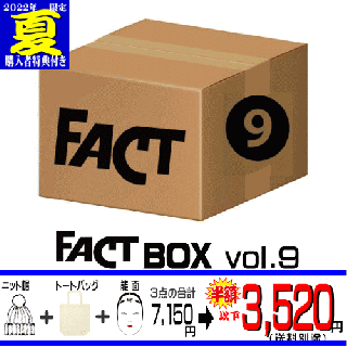 FACT - Box vol.9(FACTグッズ 限定セット/3200)<img class='new_mark_img2' src='https://img.shop-pro.jp/img/new/icons15.gif' style='border:none;display:inline;margin:0px;padding:0px;width:auto;' />