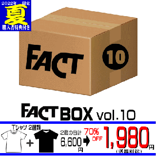 FACT - Box vol.10(FACTグッズ 限定セット/1800)<img class='new_mark_img2' src='//img.shop-pro.jp/img/new/icons15.gif' style='border:none;display:inline;margin:0px;padding:0px;width:auto;' />
