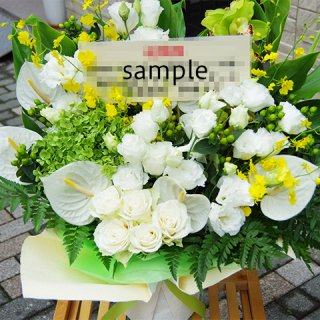 ホワイトイエロー/デザイナーお任せ 生花アレンジ 15,000円 ※送料無料