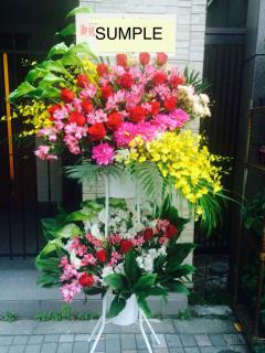 スタンド花 ボリューム2段 (大人ピンク系) ※送料無料【東京都23区限定】