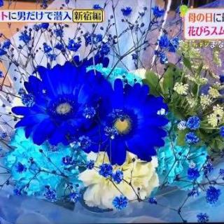 【ヒルナンデス!放送】ブルースタンディングブーケ 3,000円