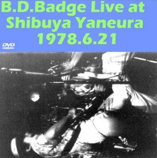 BDバッヂ Live at 屋根裏1978