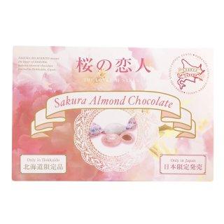 桜アーモンドチョコレート