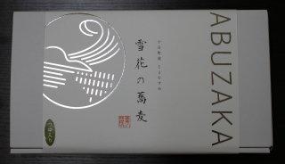 雪花の蕎麦 乾麺3把(200g×3)