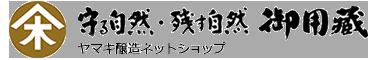 オーガニック醤油・味噌・豆腐・飲料の通販|ヤマキ醸造ネットショップ