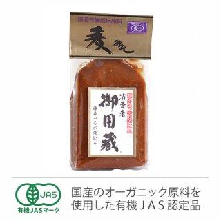 【カタログ掲載品 YMS-13】国産有機JAS麦味噌 500g