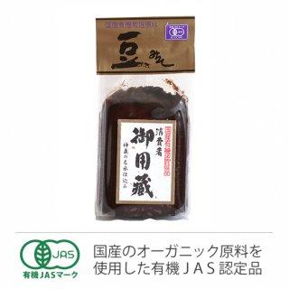 【カタログ掲載品  YMS-14】国産有機JAS豆味噌 500g