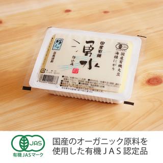 国産有機JAS湧水豆腐(絹) 300g  TA-50