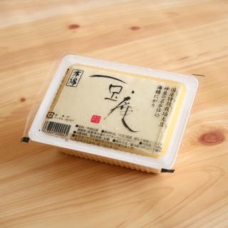 豆庵豆腐(木綿)300g 【TB-01】