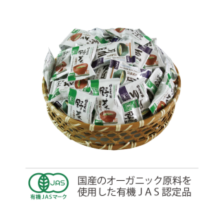 【20%OFF】国産有機のお味噌汁2種お楽しみMIX(ゆば・野菜)50袋 <送料無料><img class='new_mark_img2' src='//img.shop-pro.jp/img/new/icons23.gif' style='border:none;display:inline;margin:0px;padding:0px;width:auto;' />
