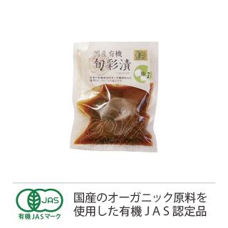 旬彩漬 有機梅 100g  YT-09