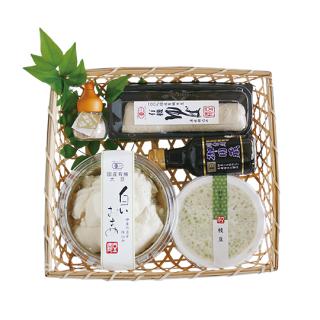 【カタログ掲載品 TF-25】豆庵 有機ざる豆腐 枝豆とうふ詰合せ(竹かご入)