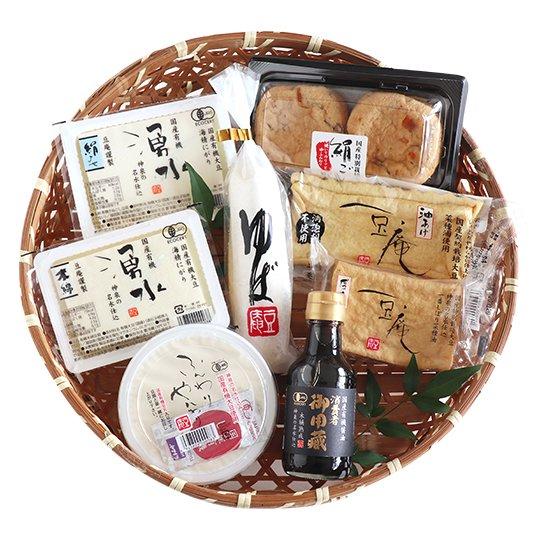 豆庵 生ゆば・豆腐詰合せTAF16
