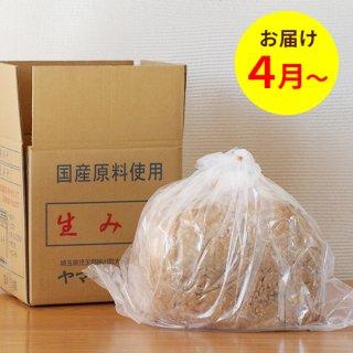【送料無料】 育てる味噌(玄米糀) 10kg 【YH-02】
