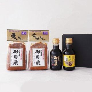 【カタログ掲載品 YG-18】国産有機味噌・卓上醤油詰合せ