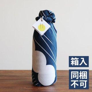【カタログ掲載品 YZ-02】手ぬぐい包み 1l 1本 <化粧箱入・同梱不可>