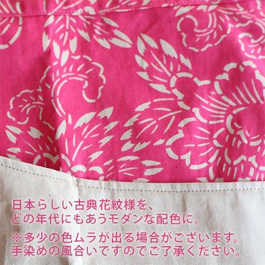 古典花紋様