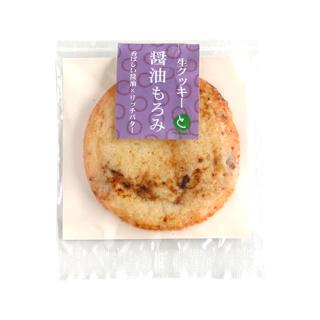 生クッキー 醤油もろみ  KT-14