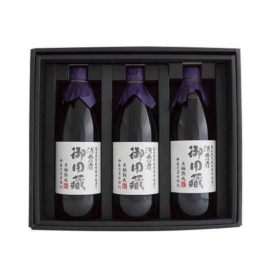 国産特別栽培調味料詰合せ 醤油3本