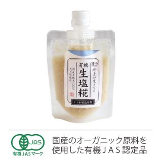 有機生塩糀 170g  YK-05