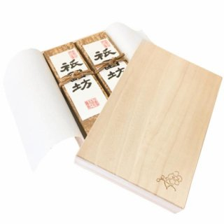 祇園坊 大(約550g) 2棹/木箱入